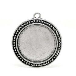 Antique Silver Frame Settings 44x39mm (fit 30mm), round 5pcs,